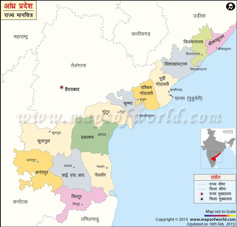 आंध्र प्रदेश का मानचित्र