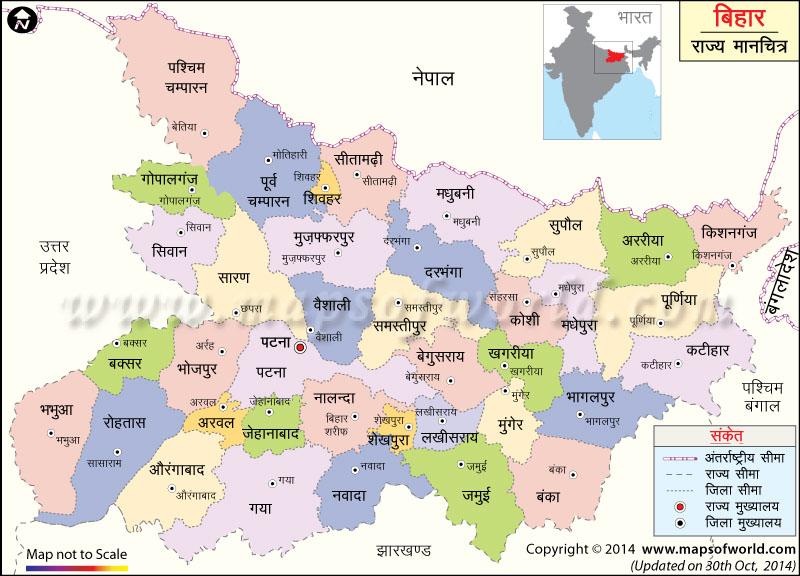 Bihar Map In Hindi Bihar Map In Hindi | compressportnederland Bihar Map In Hindi
