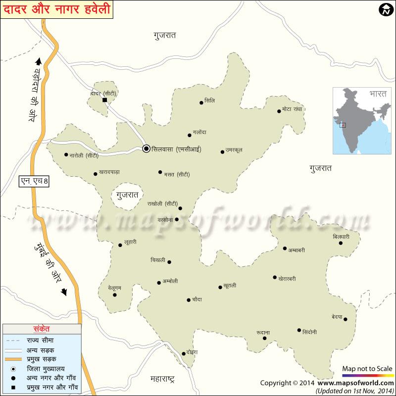 दादरा और नागर हवेली का मानचित्र