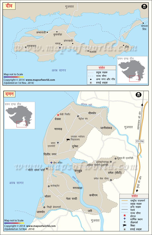दमन और दीव का मानचित्र
