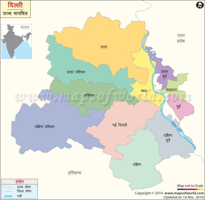 दिल्ली का मानचित्र