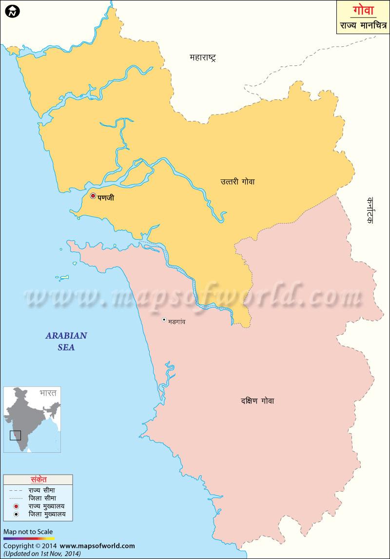 गोवा का मानचित्र