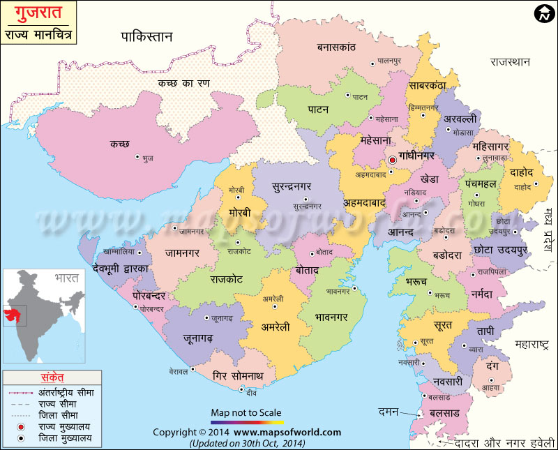 World political map free download world political map download pdf gumiabroncs Image collections