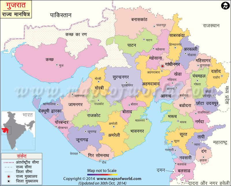 गुजरात का मानचित्र