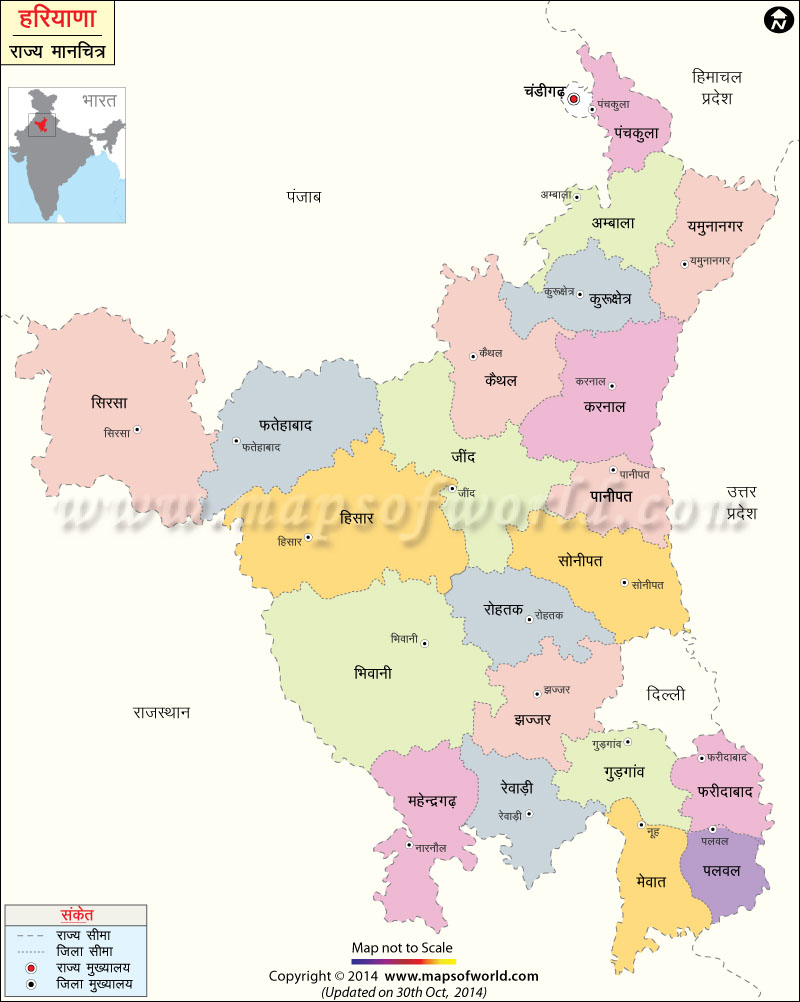 हरियाणा का मानचित्र