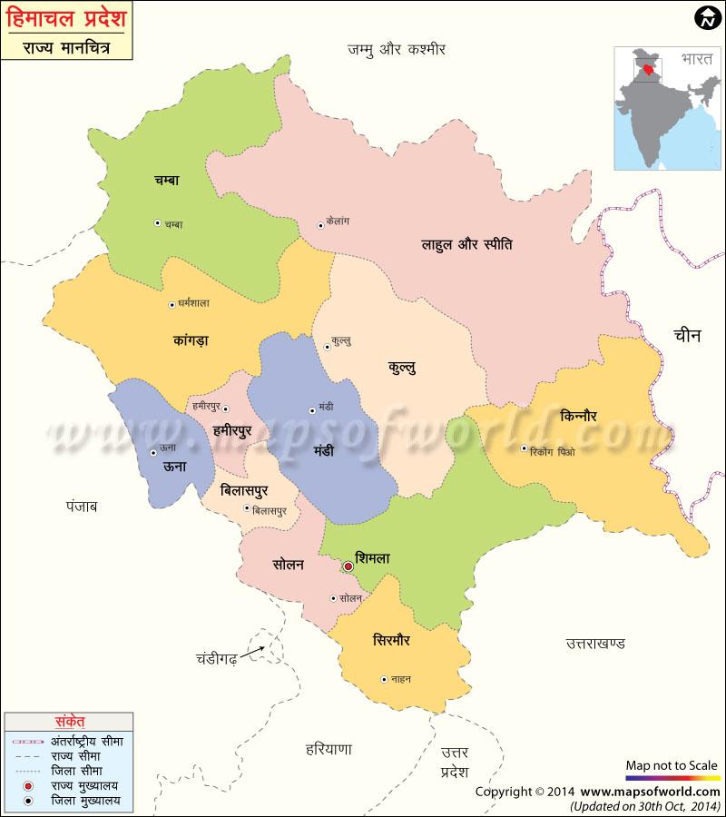 हिमाचल प्रदेश का मानचित्र