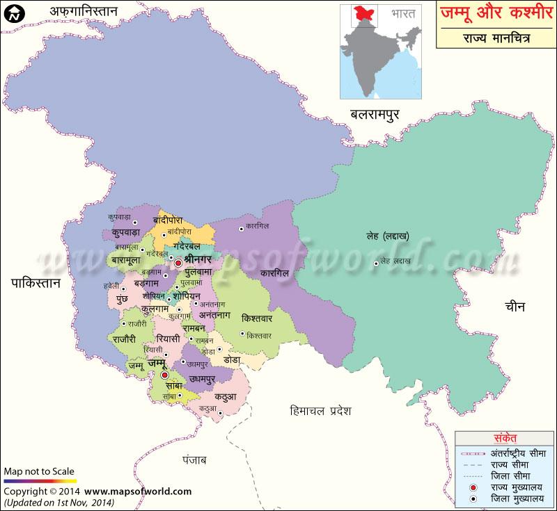जम्मू और कश्मीर का मानचित्र