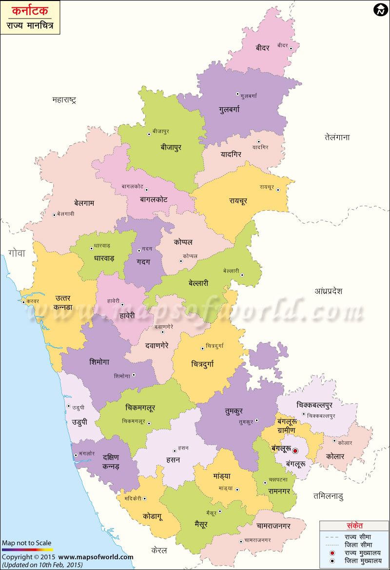 कर्नाटक का मानचित्र (नक्शा)