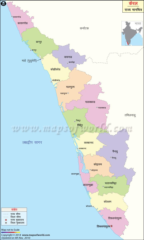 केरल का मानचित्र