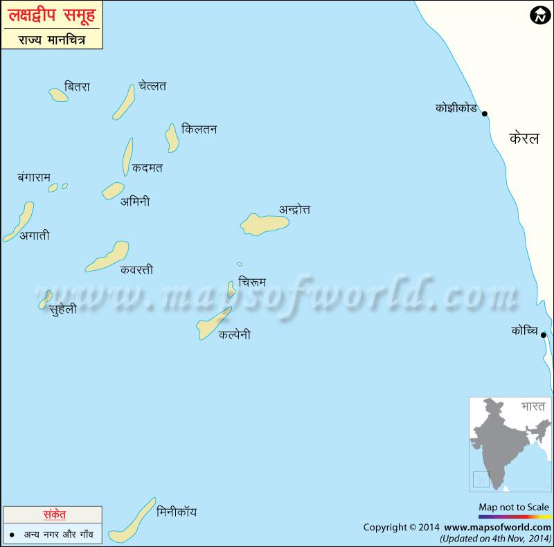 लक्षद्वीप का मानचित्र