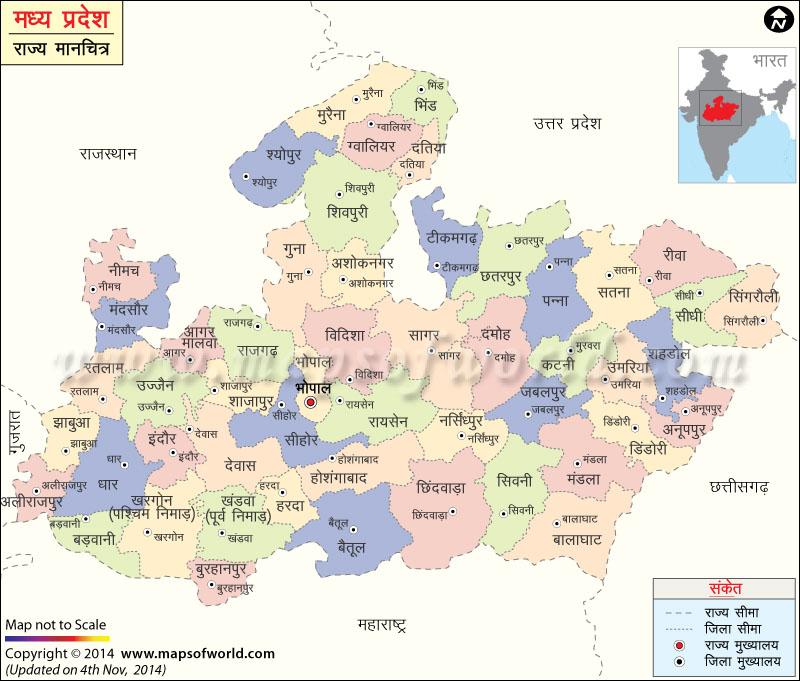 मध्य प्रदेश का मानचित्र