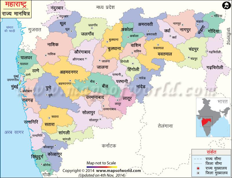 महाराष्ट्र का मानचित्र
