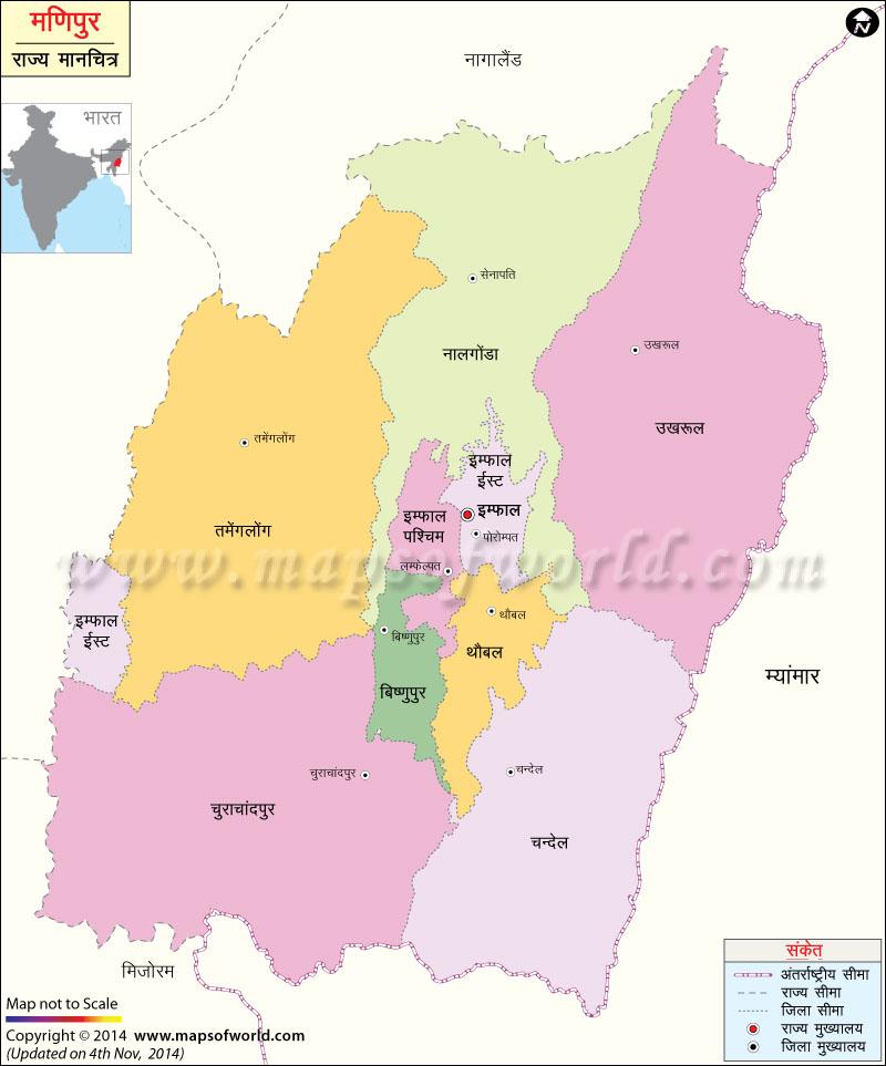 मणिपुर का मानचित्र