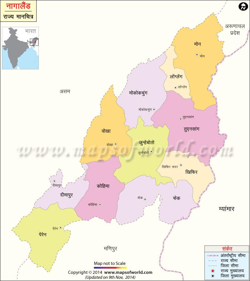 नागालैंड का मानचित्र