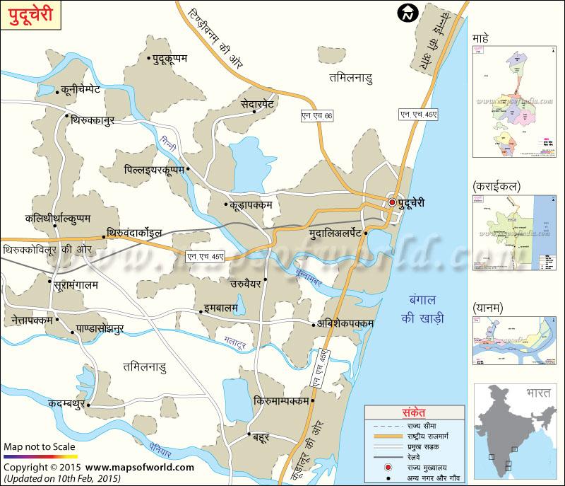 पुडुचेरी का मानचित्र (नक्शा)