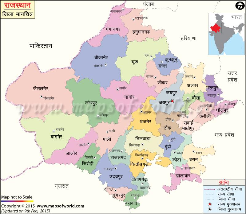 राजस्थान का मानचित्र