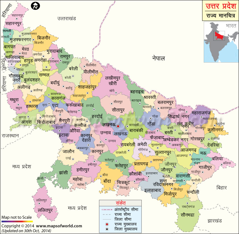 उत्तर प्रदेश का मानचित्र